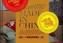 Made in China - Johan Nieuwenhuize